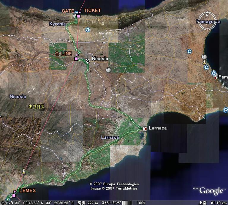 map of cyprus and turkey. israel-cyp-turkey.gdb (for